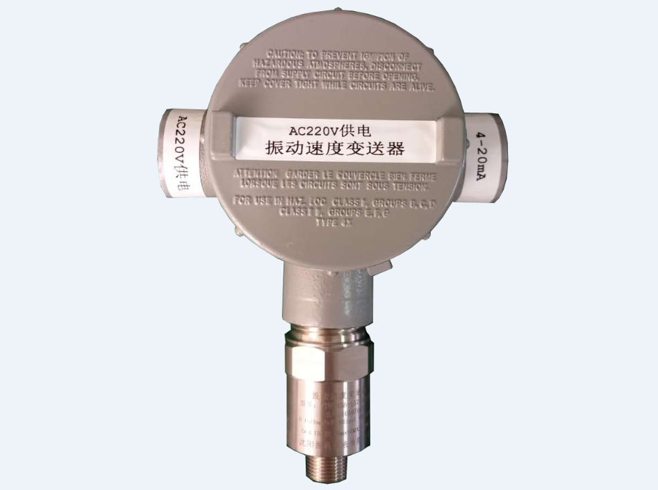 直接与plc,dcs或其它控制系统连接 ac220v供电 数字电路设计 抗电磁和